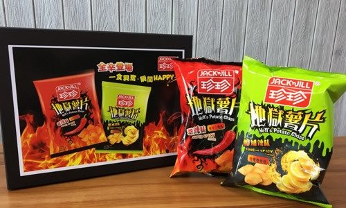 地獄系列薯片